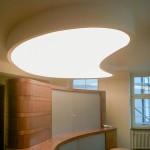 Jüdisches Kulturzentrum Berlin mit Lichtdecke